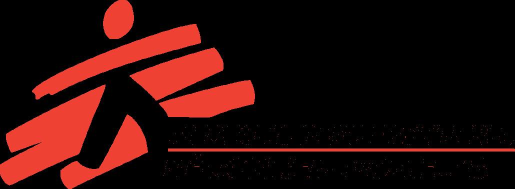Médicos sem Fronteiras Logo